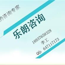 柯坪县向政府申请土地报告图片