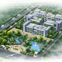 会制作中国智能骨干网郑州航空港实验区(综保区)项目可行性报告图片