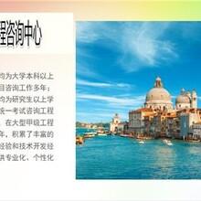 北京编写可研报告北京能写好立项可行报告可以图片