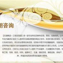 仁化县做可行性分析报告仁化县代写报告便宜er图片