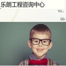 陕西项目申请报告-可以做可以可行报告-可研报告写图片