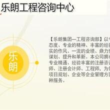 衢州可行性报告怎么写、衢州报告代写公司报价怎样图片