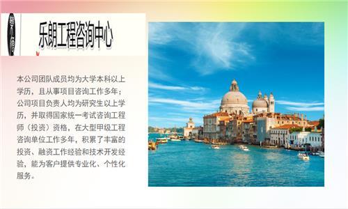 扬州写可行性报告模板-能做项目建议书