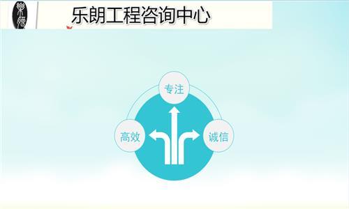 荔湾可行性研究报告能写好 项目申报过专项报告
