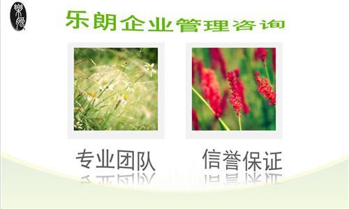 茶陵县可行性报告 写可行性报告需要注意哪些