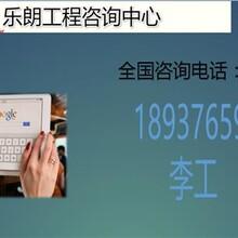 汉源县能做可行性研究报告公司-有资质图片