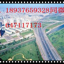 正阳县写可行性报告单位-公司能做报告图片