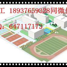聂拉木县写可行性报告公司/代写报告能立项图片