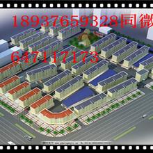 宁陵县可以做可行性报告/宁陵县范本写的好图片