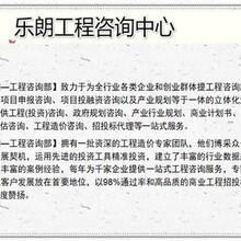 宁海县专业设计概规-宁海县项目概念规划设计的专业公司图片