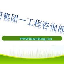 泗水县撰写可行性报告-泗水县编写立项报告的公司图片