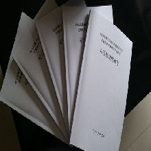 杭州能写可行性报告/写立项报告的可行公司图片