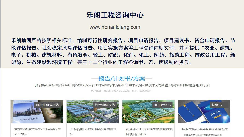 普洱写果蔬饮料及纯净水生产基地建设创业项目计划书