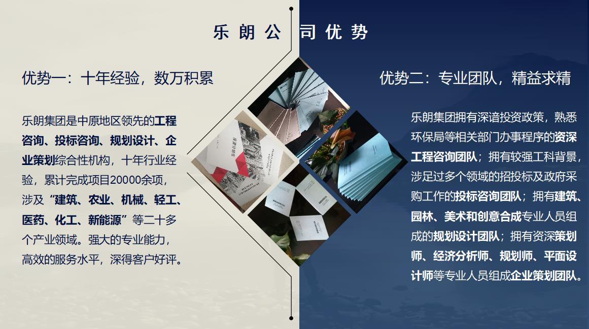 婺源县写河道创新创业计划书