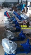 YCB-15型圆弧齿轮泵-沈阳油泵销售处图片