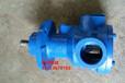 泵头发货蛟河市-NCB-1.2/0.3型不锈钢高粘度内齿泵