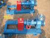 宏润2台泵头座-RY50-32-200A型导热油泵-发货莱州