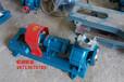 沧州RY40-25-160型导热油泵-泵头座发货招远