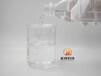 茂名异构烷烃/异构十二烷/异构十六烷
