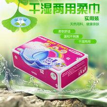 出口产品婴儿干湿两用柔巾婴儿手口巾婴儿湿巾成人湿巾实用装