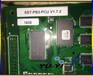 WoodheadProfibusSST-PB3-PCUV1.7.2METSOD200576