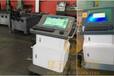 供应豪克能频谱振动时效应力消除应力均化设备HK系列