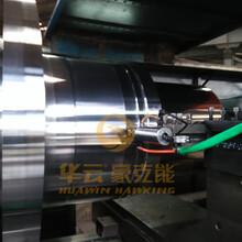重庆华云机电豪克能镜面加工设备升级改造厂家直销