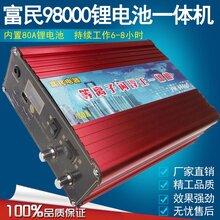 大功率锂电一体捕鱼机锂电一体捕鱼机价格,一体电鱼机厂家