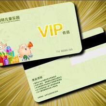 复旦ic卡制作洲际智能卡江西制卡厂非接触式IC卡制作会员卡定制PVC智能卡收费卡门禁卡VIP卡F08人像卡