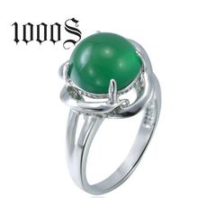 925纯银手饰批发花卉形天然绿玉髓戒指