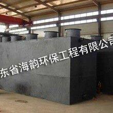 造纸废水处理设备价格