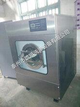 供应大连,上海,广州,青岛,天津15-100kg船用洗脱机设备厂家直销