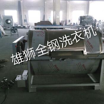 大同全钢洗衣机价格大型煤矿洗衣机工业洗布机厂家