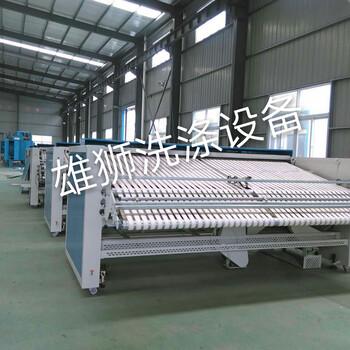 床单折叠机供货商,全自动折叠机价格,被套折叠机厂家