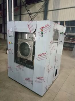 什么是卫生隔离式洗衣机