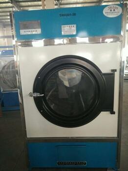 宾馆洗涤设备雄狮桂林宾馆大型洗涤设备布草洗涤设备多少钱一台