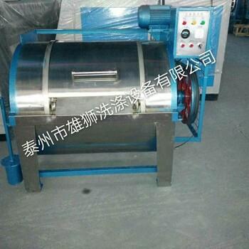 太原不锈钢100kg洗衣机销售秦皇岛中型宾馆酒店洗涤设备100公斤洗衣机怎么维修