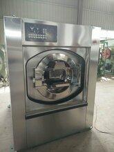 温州全自动水洗机价格100KG洗脱机品牌洗涤设备哪里有?图片