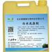 冷水洗涤剂低温乳化剂低温乳化剂价格低温乳化剂批发全效低温乳化剂