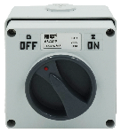 指印工业防水开关防水开关大功率开关63Aip66图片