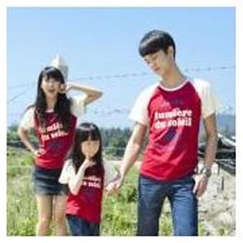 亲子家庭装-时尚撞色亲子装T恤-亲子装T恤图案个性定制设计