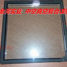 上海koho真空玻璃5+0.12V+5雙鋼化真空玻璃圖片