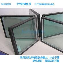 上海中空玻璃厂家直销low-e中空玻璃双钢化中空玻璃