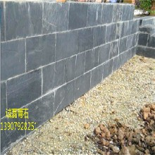 板岩砖,天然板岩砖,优质板岩砖图片