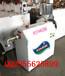 吉林电子控温粉条机品质保证