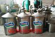 山东天阳机械不锈钢纯粮酒设备现货供应