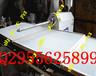 四季生产粉条机价格多型号粉条机直销粉丝机直销