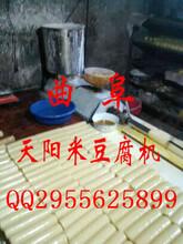 自动化米豆腐机上市新一代米豆腐机上市图片