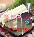 单相电米豆腐机家用米豆腐机小型包技术米豆腐机图片