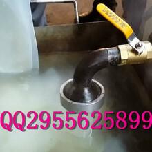 单相电凉粉机凉皮机220v家用凉粉机操作技术图片